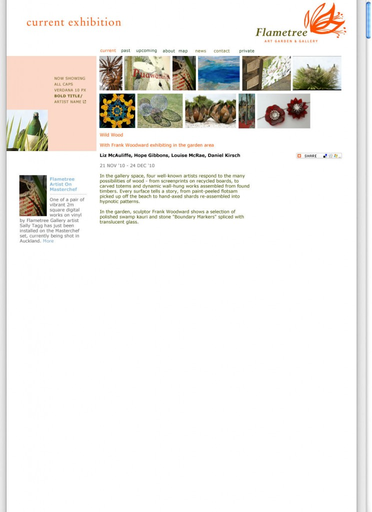 flametree-web_current exhibition page view