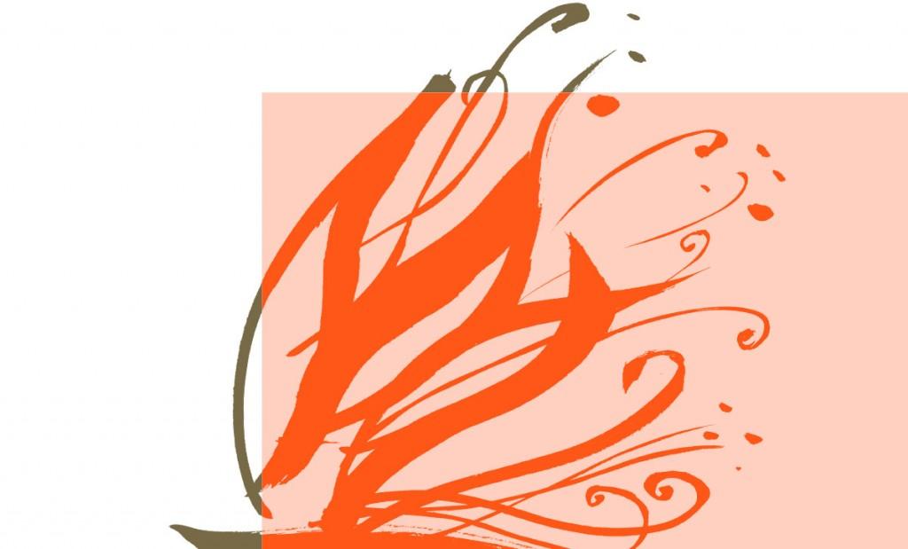 flametree-brand-swirl